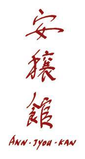 Ann-jyou-kan Aikido
